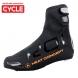 Couvre chaussures chauffants EKOI HEAT Concept Noir